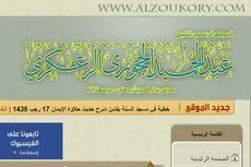 sheikh-abdul-Hamid(icone)